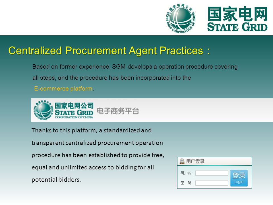 Centralized Procurement Agent Practices Centralized Procurement Agent Practices Based on former experience, SGM develops a operation procedure coverin