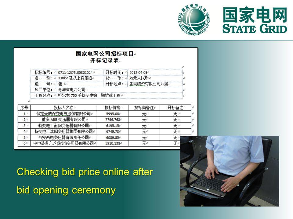 Checking bid price online after bid opening ceremony