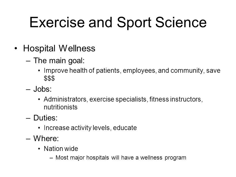 Exercise and Sport Science Lab