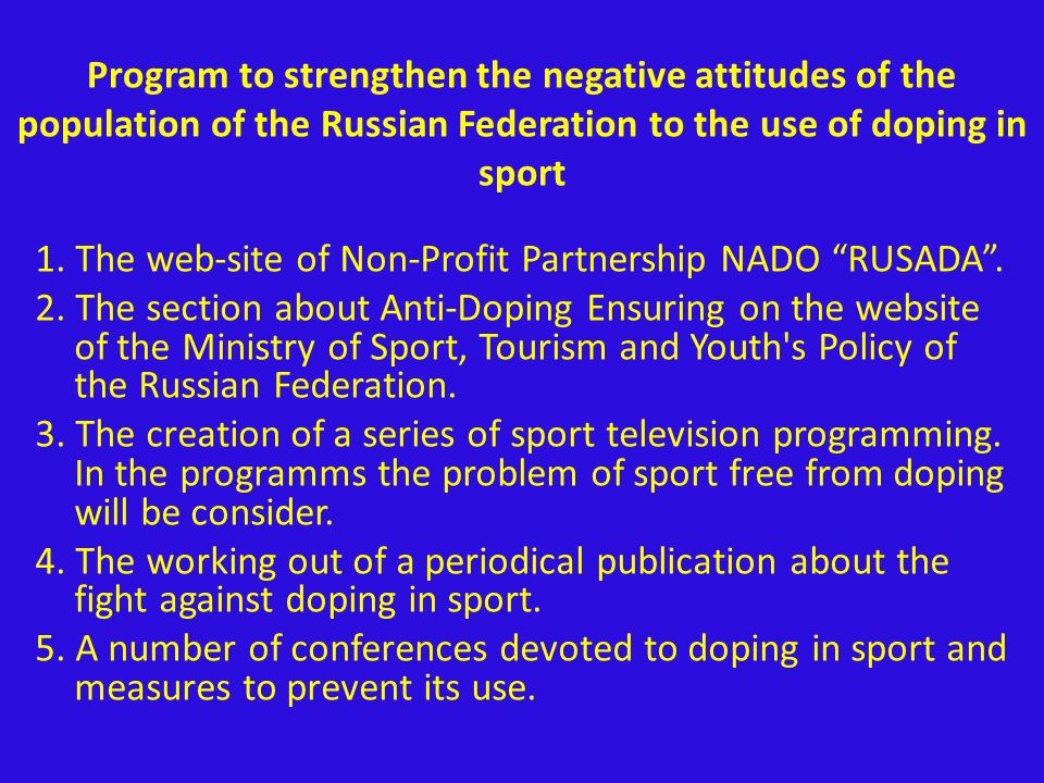 Anti-doping educational work of Russian Sport Federations, Regional Executive Authorities in the Field of Physical Culture and Sport, Organizers of Large Sport Events in Russian Federation 1.The work at looking through the basic anti-doping documents.