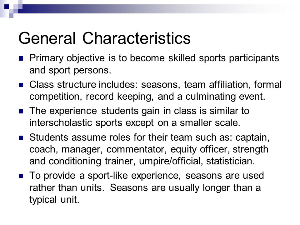 Rationale Cultural role of sport: Sport is an important part of our culture, thus important to todays students.