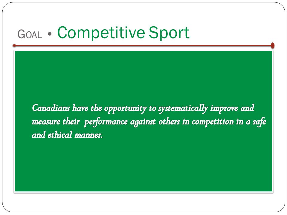 G OAL Competitive Sport
