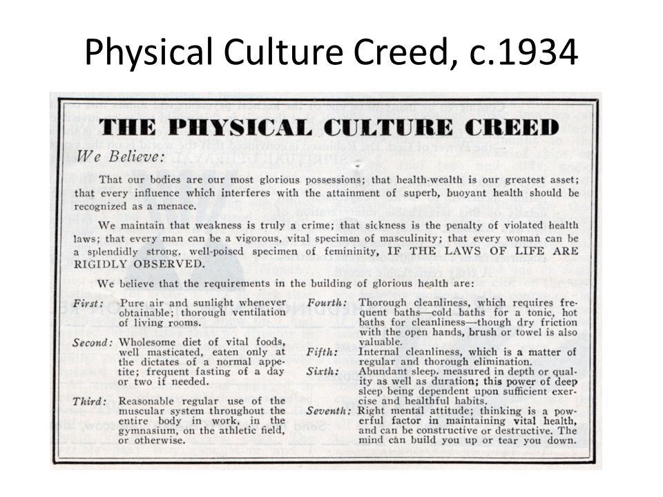 Physical Culture Creed, c.1934