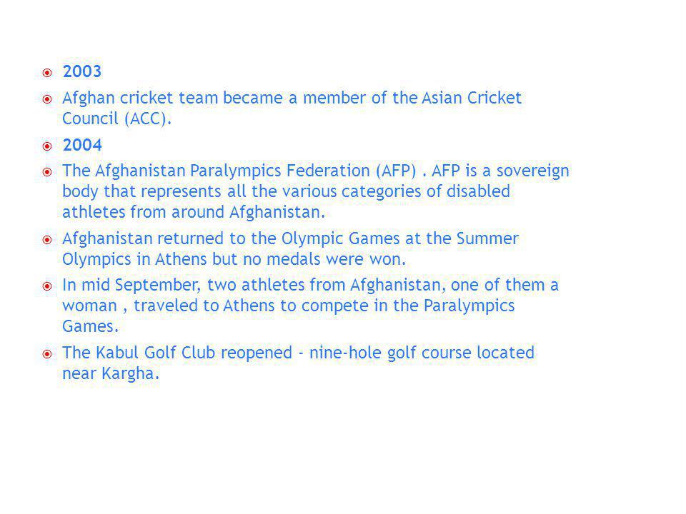 2003 Afghan cricket team became a member of the Asian Cricket Council (ACC).