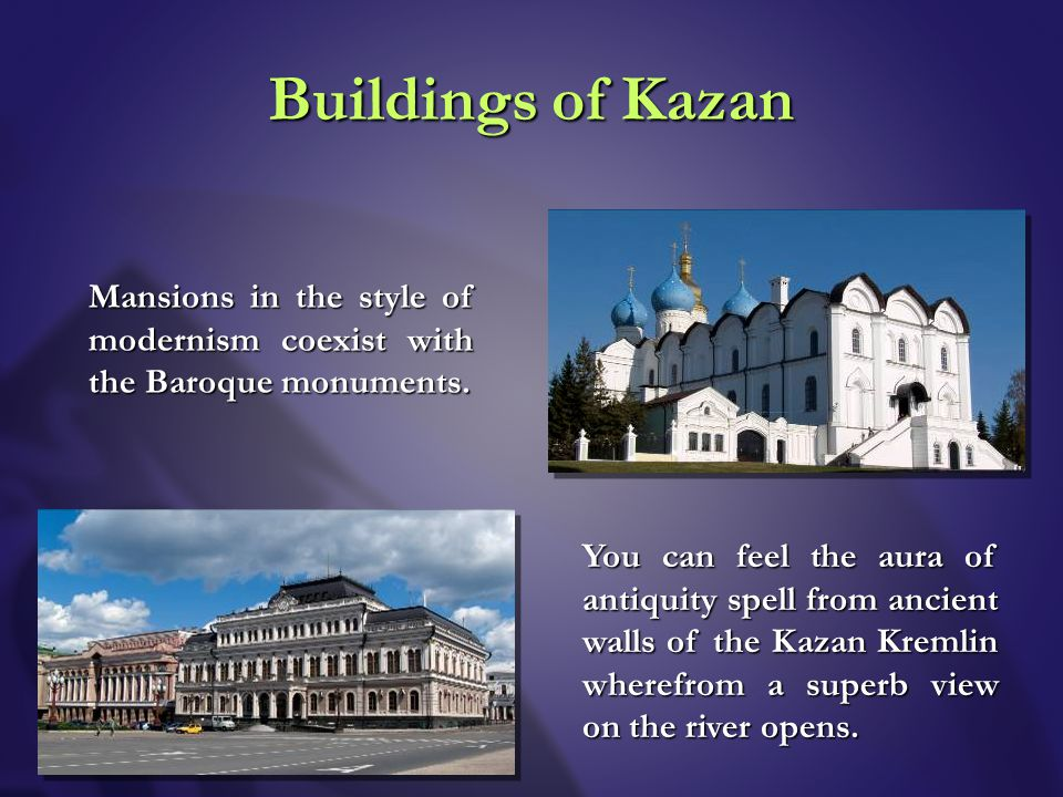 Buildings of Kazan Mansions in the style of modernism coexist with the Baroque monuments.