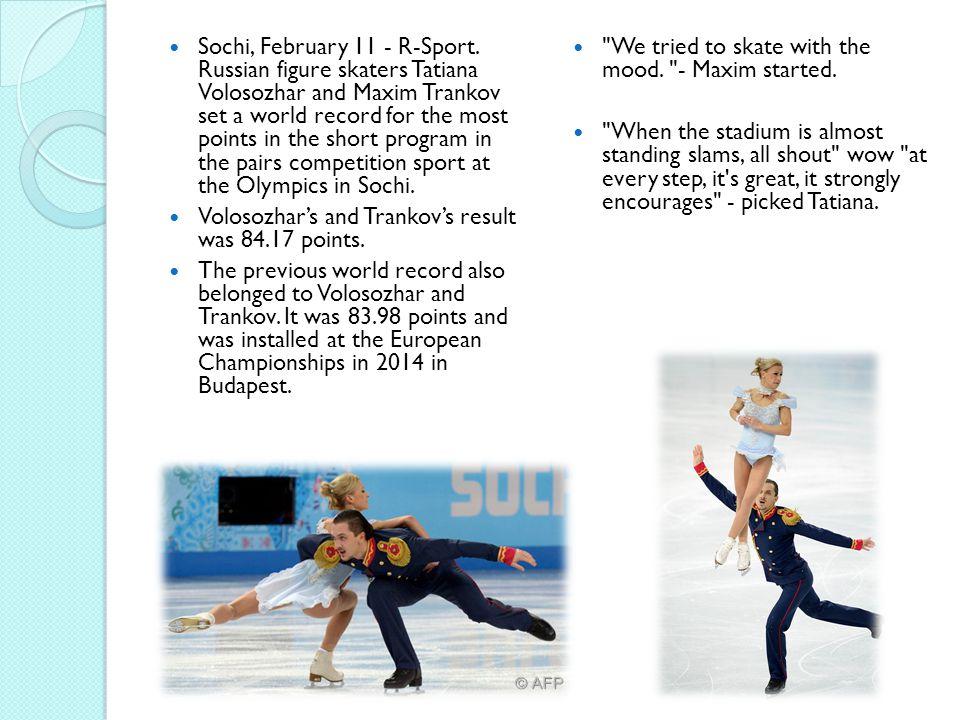 Sochi, February 11 - R-Sport.