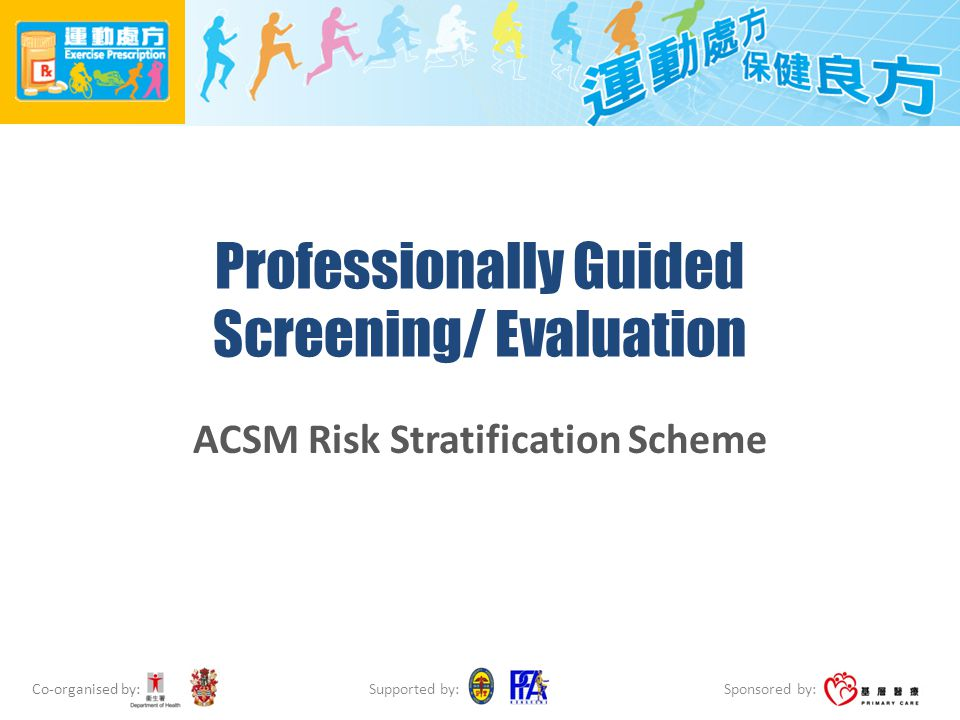Co-organised by: Sponsored by: Supported by: Professionally Guided Screening/ Evaluation ACSM Risk Stratification Scheme