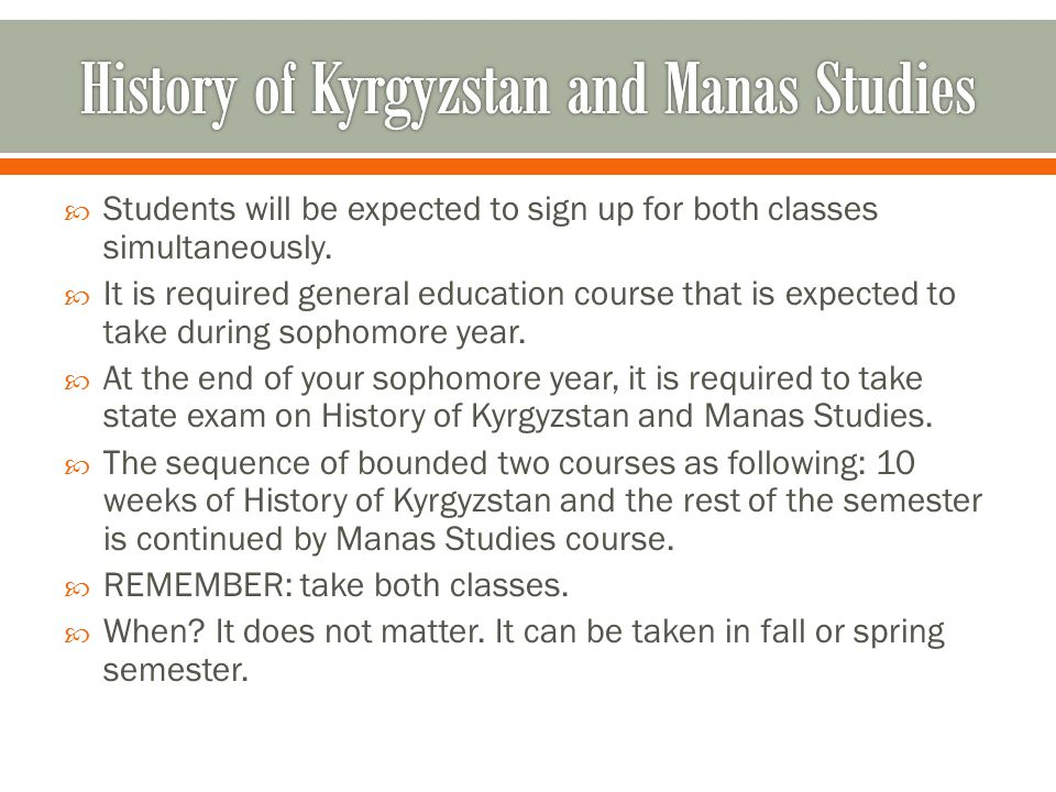 Students will be expected to sign up for both classes simultaneously.
