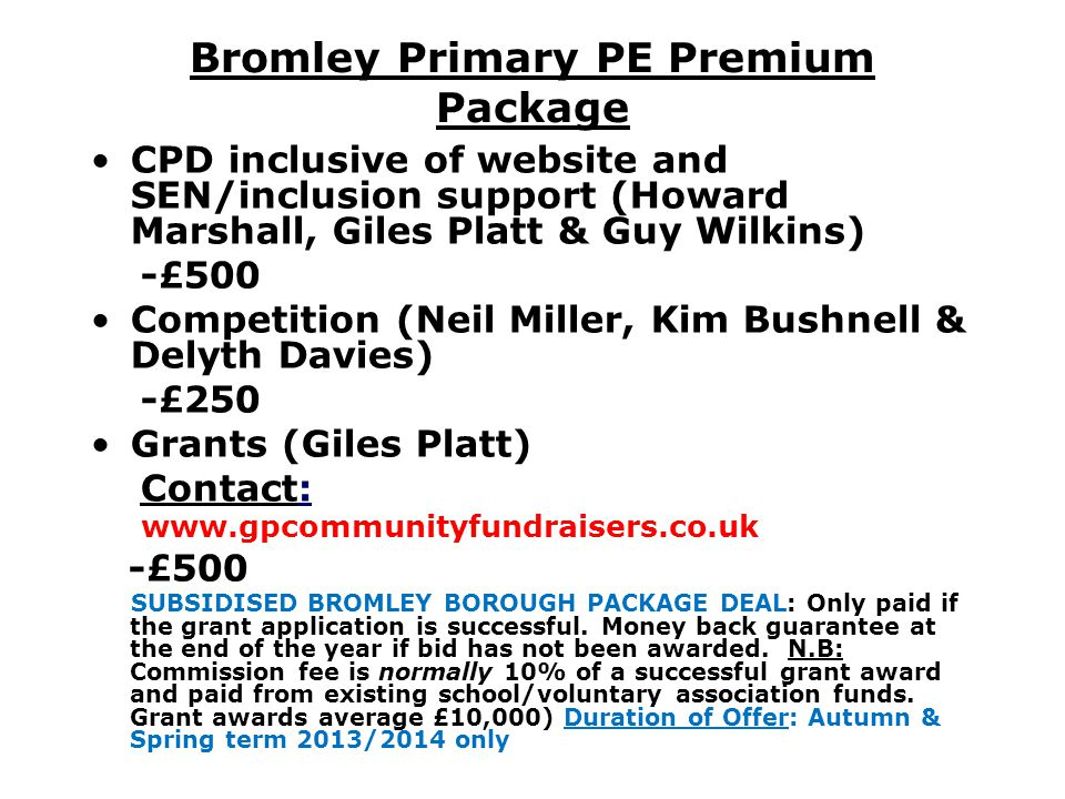 Bromley Primary PE Premium Package CPD inclusive of website and SEN/inclusion support (Howard Marshall, Giles Platt & Guy Wilkins) -£500 Competition (