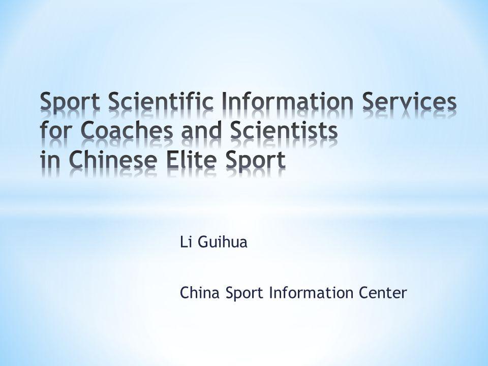 Li Guihua China Sport Information Center