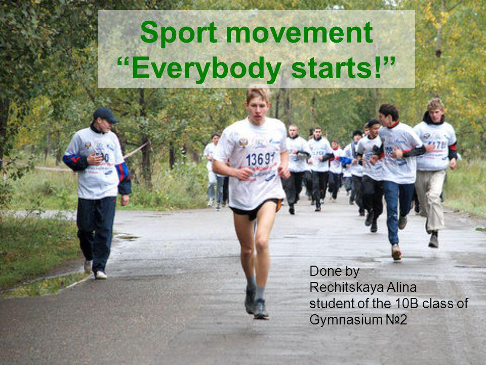 Sport movement Everybody starts! Done by Rechitskaya Alina student of the 10B class of Gymnasium 2