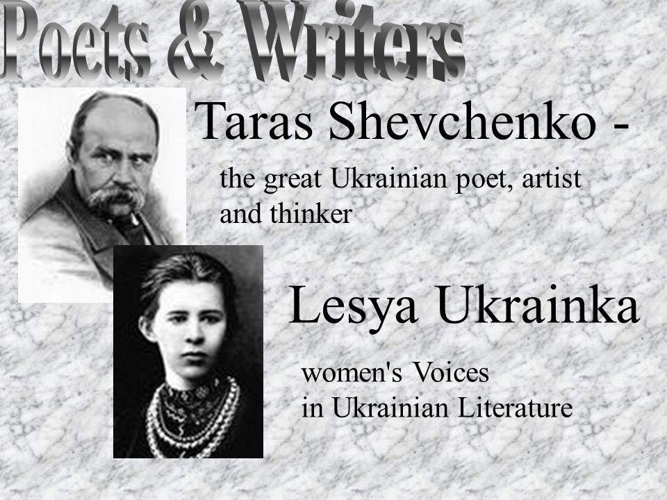 Lina Kostenko a brilliant Ukrainian poet Yuriy Andrukhovych contemporary Ukrainian writer