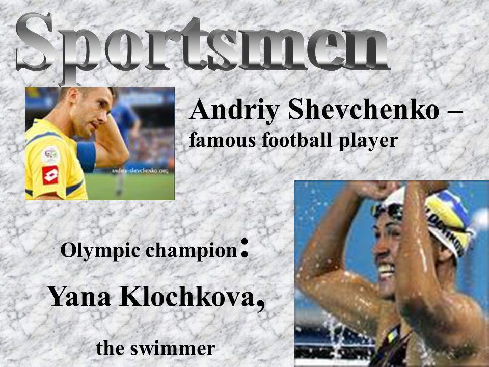 The Klytchko brothers - boxers Vasyl Virastyuk - an elite professional strongman athlete from Ukraine.