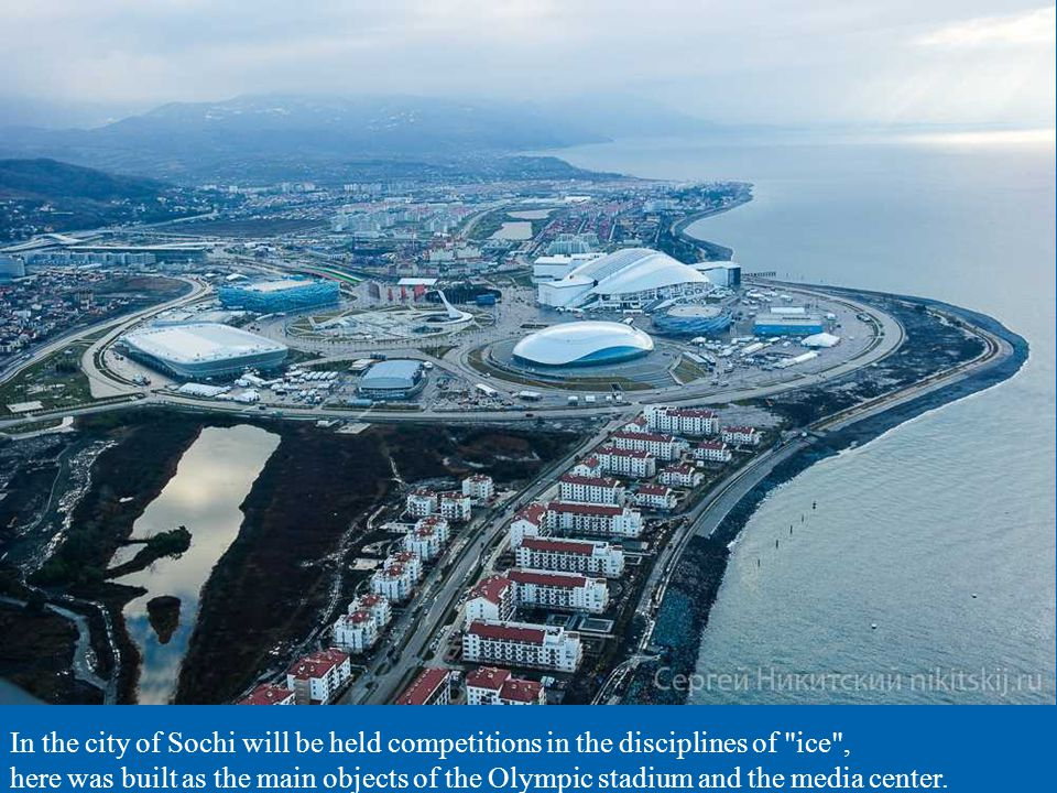 Russia issued a Winter Olympics for the organization of an astronomical sum of direct $ 50 billion.