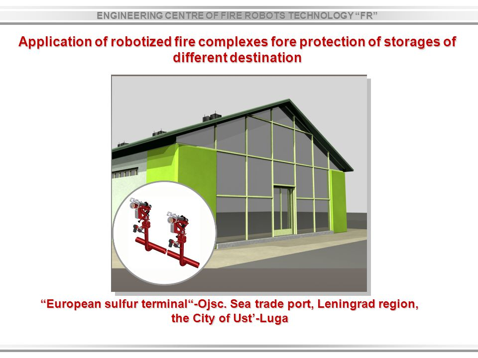 Application of robotized fire complexes fore protection of storages of different destination European sulfur terminal-Ojsc.