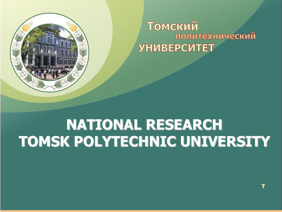 University profile Founded Number of students International students Language of instruction Teaching staff Number of courses 1896 25000 1200 Russian, English 2000 240 UNIVERSITY TODAY: 8 institutes 10 faculties library sports facilities recreation centers canteens and cafes