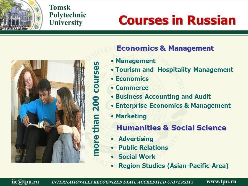 Courses in Russian Economics & Management Management Tourism and Hospitality Management Economics Commerce Business Accounting and Audit Enterprise Ec