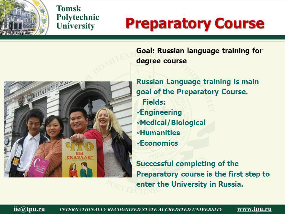 Short-term courses Russian Language and Culture Winter and Summer School successful learning of Russian language in Russian speaking environment acquaintance with Russian culture and traditions exceptional recreation, comfortable hostel for international students Duration of the course – 3 weeks
