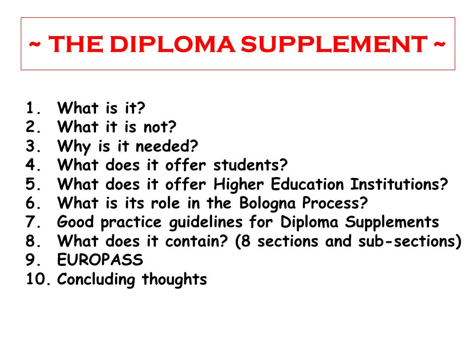 ~ THE DIPLOMA SUPPLEMENT ~ 1.What is it. 2.What it is not.