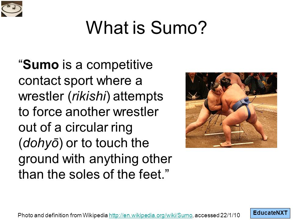 EducateNXT What is Sumo.