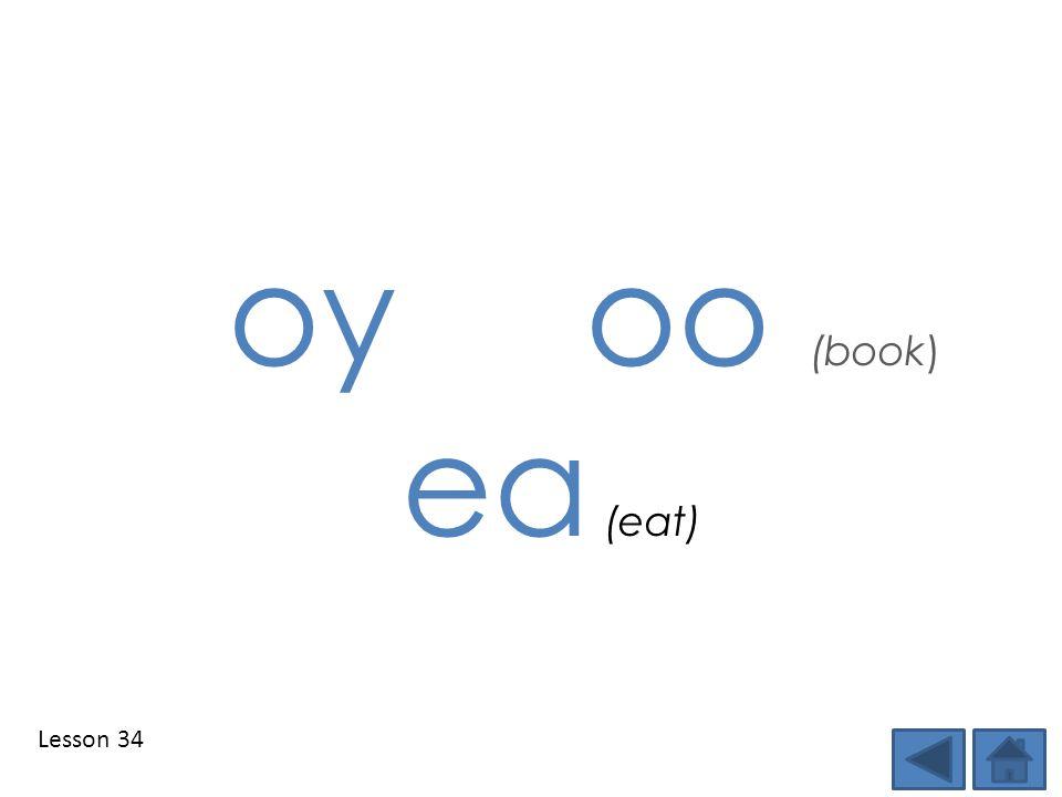 Lesson 34 oy oo (book) ea (eat)