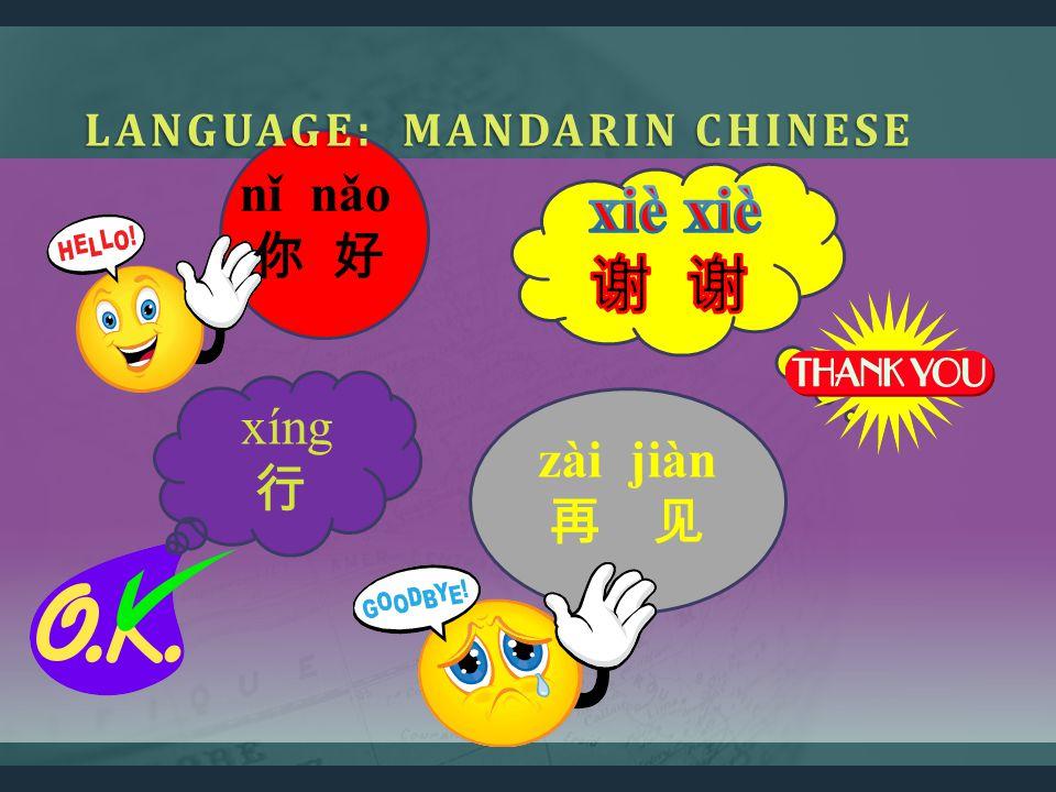 LANGUAGE: MANDARIN CHINESE nǐ nǎo zài jiàn xíng