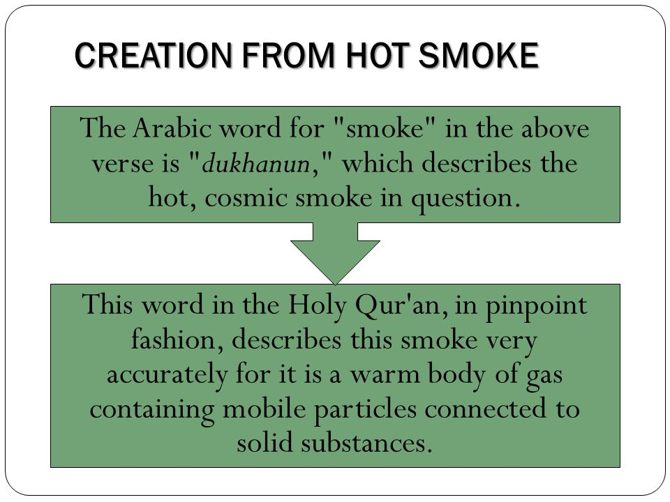 CREATION FROM HOT SMOKE This word in the Holy Qur'an, in pinpoint fashion, describes this smoke very accurately for it is a warm body of gas containin
