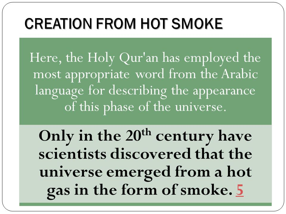 CREATION FROM HOT SMOKE Here, the Holy Qur'an has employed the most appropriate word from the Arabic language for describing the appearance of this ph