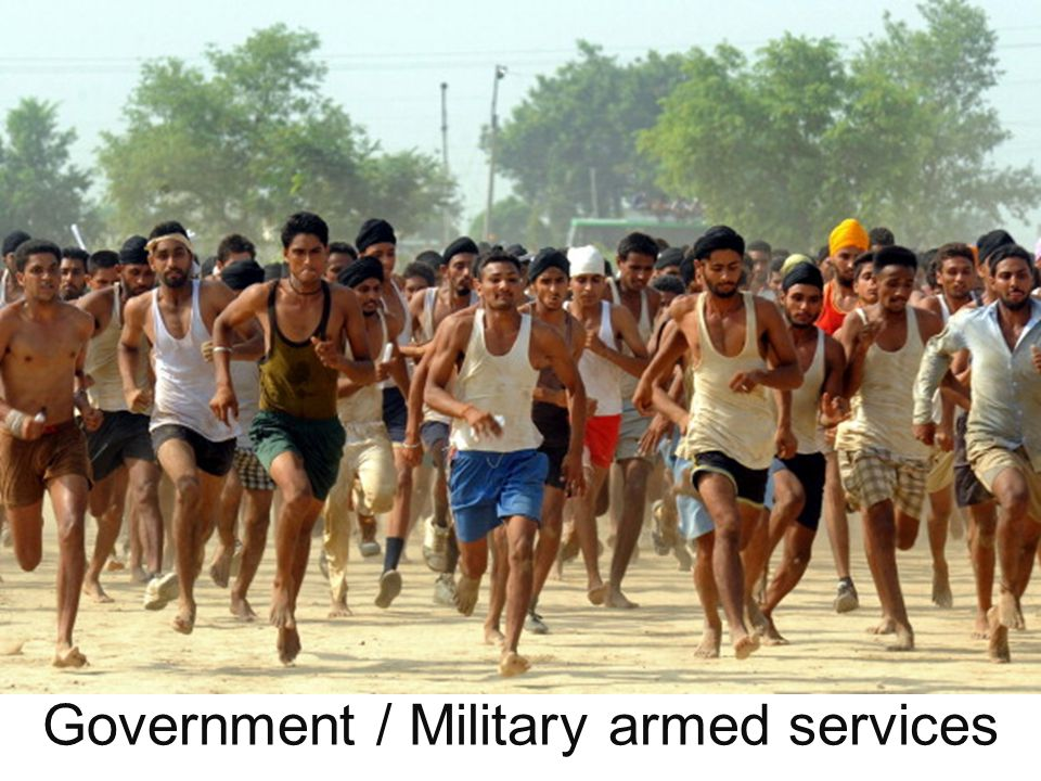 Government / Military armed services