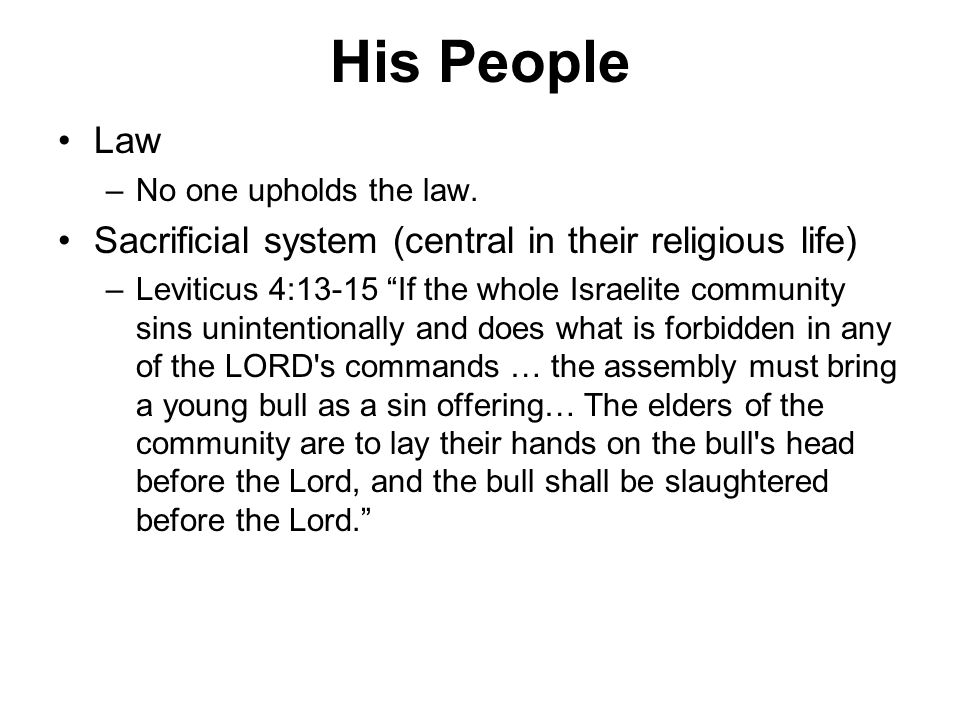 His People Law –No one upholds the law.
