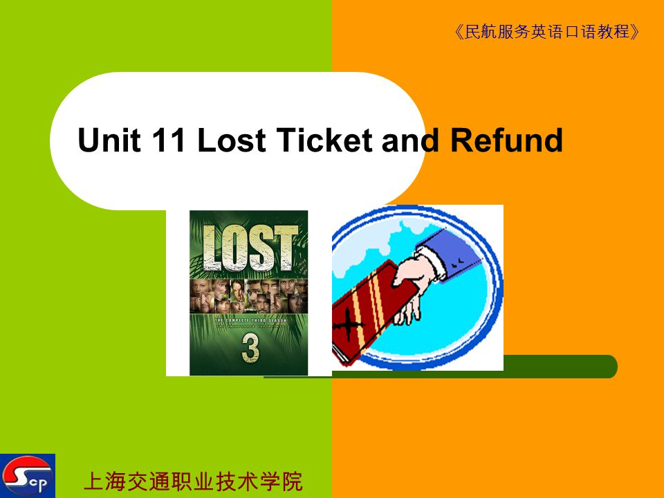 Unit 11 Lost Ticket and Refund