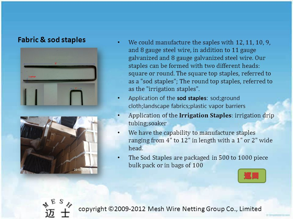 copyright ©2009-2012 Mesh Wire Netting Group Co., Limited Loop tie wire The loop tie wire as a binding wire used in packing or construction.