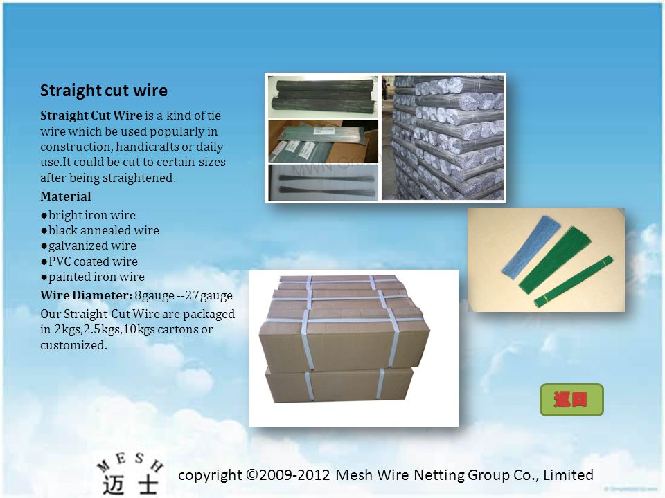copyright ©2009-2012 Mesh Wire Netting Group Co., Limited Brass, copper Mesh Material: Brass wire, phosphor bronze wire, or copper wire Application: Seperation and sifting kinds pellet,grain,porcelain earth and glass, chinaware printing, filter liquid, etc.