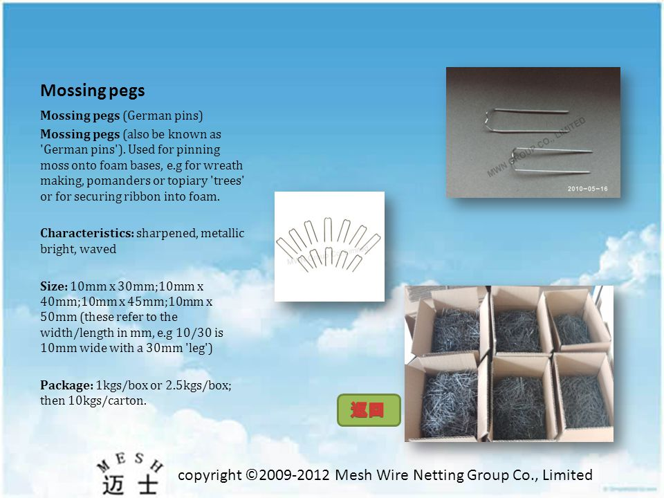 copyright ©2009-2012 Mesh Wire Netting Group Co., Limited PVC Coated Wire Core diameter: 0.6mm-4.0mm BWG 23-8 Outside diameter: 0.9mm-5.0mm BWG 20-7 Note: PVC coating, the lowest coating is 0.3mm Tensile strength: 30-75kg/mm2 Color: Green, Blue, Yellow, Orange and so on.