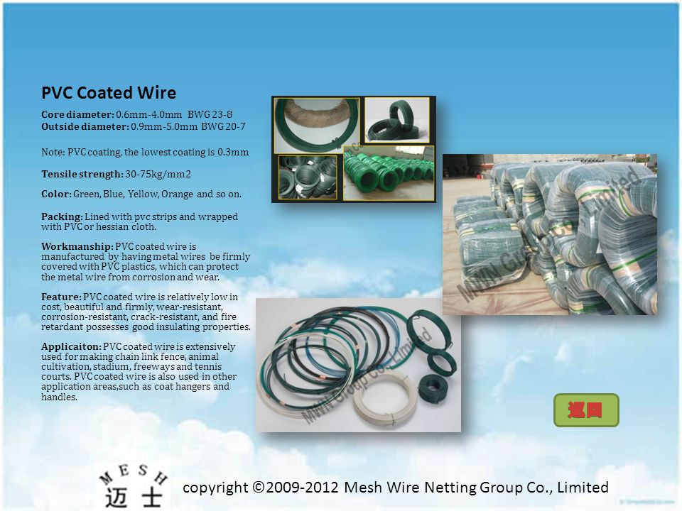 copyright ©2009-2012 Mesh Wire Netting Group Co., Limited Florist wire As one of the floral accessary and sundries, Florist wire is widely used in making culture items, arts and crafts.