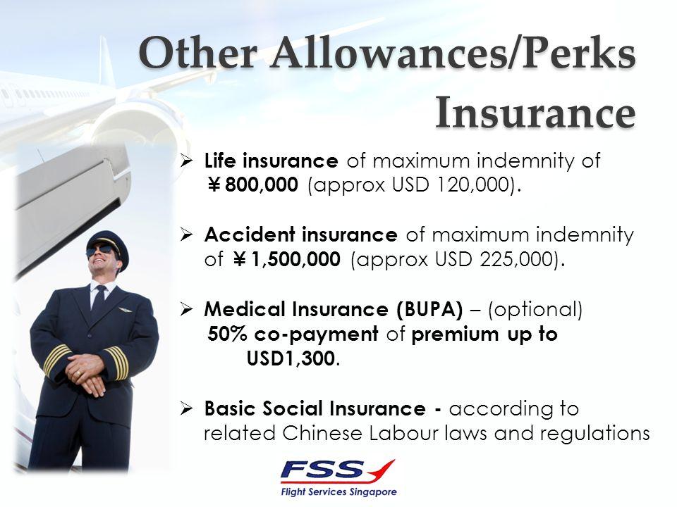 Other Allowances/Perks Other Allowances/Perks Initial type conversion course : USD 16,000.