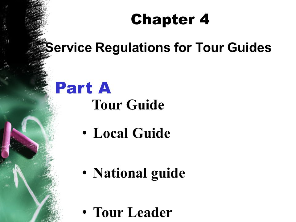 1 what is the definition of a tour guide ? Is a commentator allowed to guide a tour group?