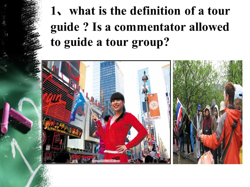 Respect tourists dignity and interests; Try to meet their reasonable requests; Work sincerely.