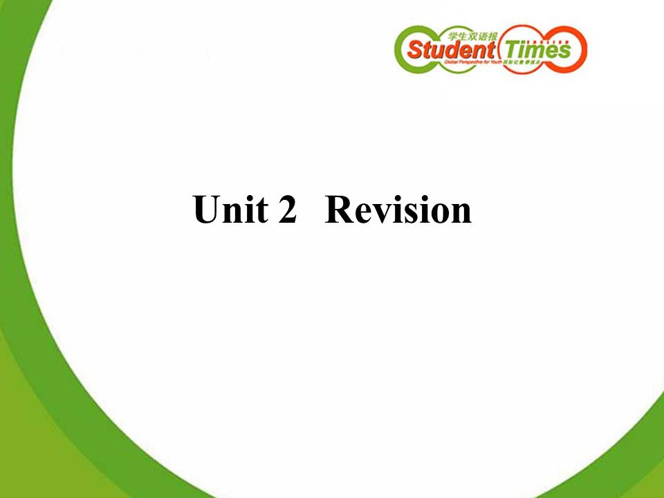 Unit 2Revision
