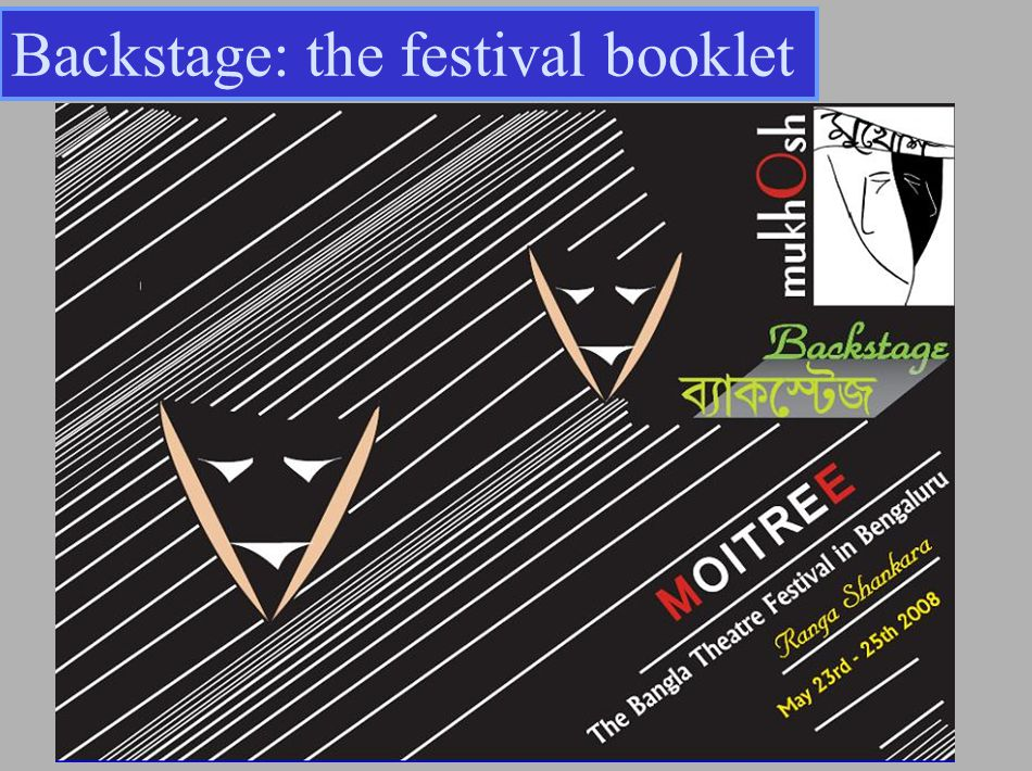 Backstage: the festival booklet