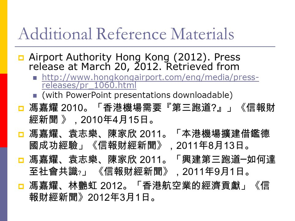 Additional Reference Materials Airport Authority Hong Kong (2012). Press release at March 20, 2012. Retrieved from http://www.hongkongairport.com/eng/