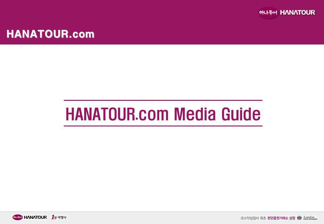 HANATOUR.com HANATOUR.com Media Guide