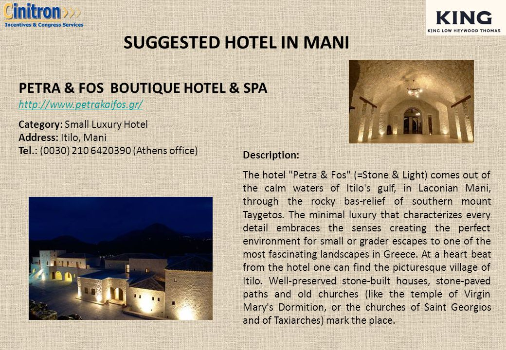 PETRA & FOS BOUTIQUE HOTEL & SPA http://www.petrakaifos.gr/ Category: Small Luxury Hotel Address: Itilo, Mani Tel.: (0030) 210 6420390 (Athens office)