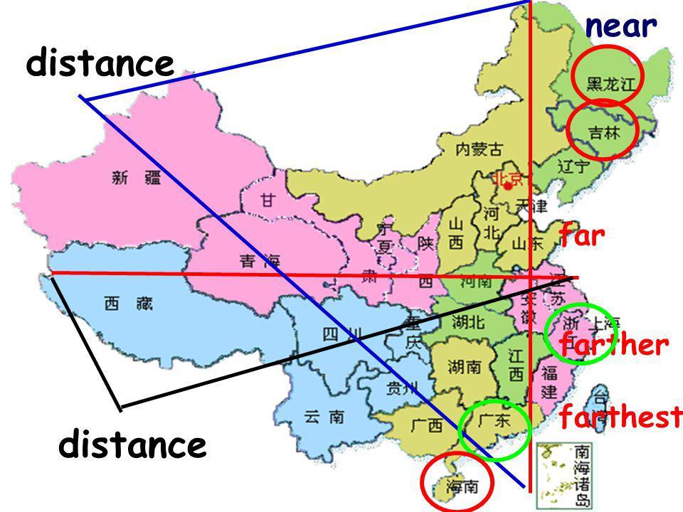 north south northern China southern China Sanya is in Hainan Province.