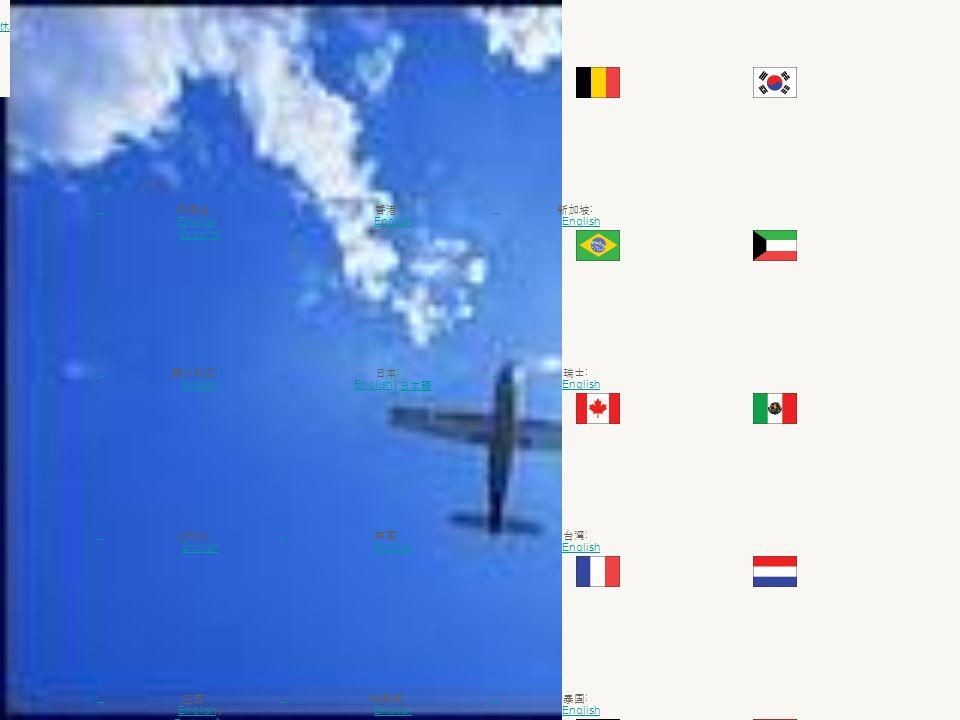 EnglishEnglish | | | > > | | | | | | | © 2009 United Air Lines, Inc.