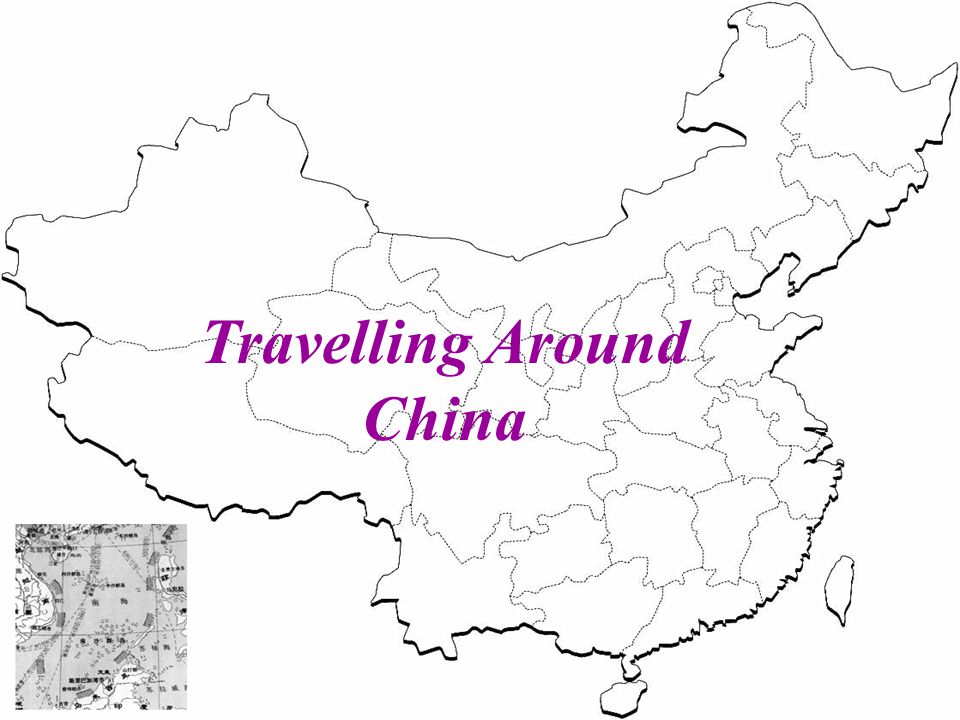 Travelling Around China