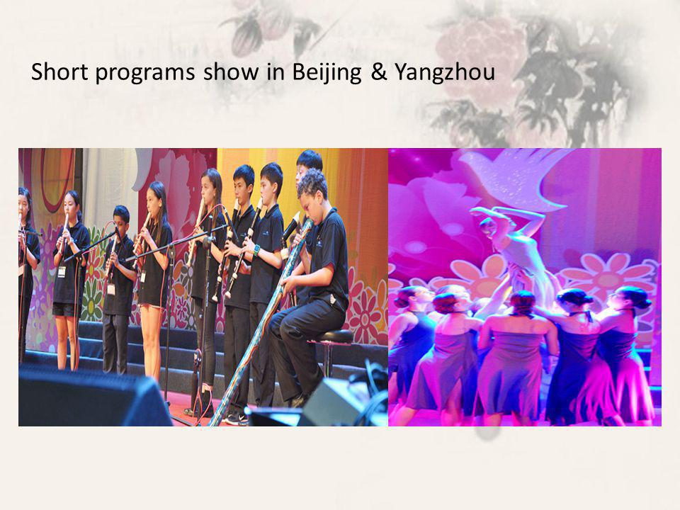 Short programs show in Beijing & Yangzhou