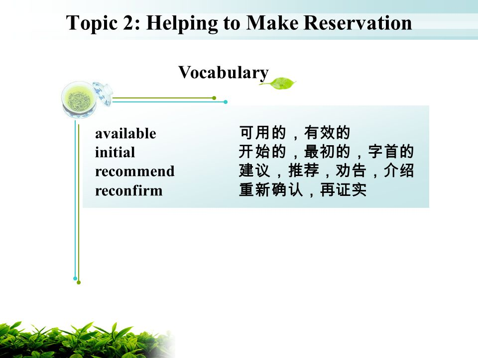 Topic 2: Helping to Make Reservation Vocabulary available initial recommend reconfirm