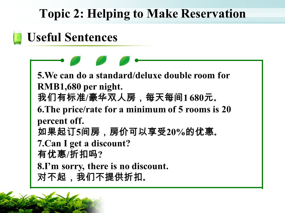 Topic 2: Helping to Make Reservation Useful Sentences 5.We can do a standard/deluxe double room for RMB1,680 per night. / 1 680 6.The price/rate for a