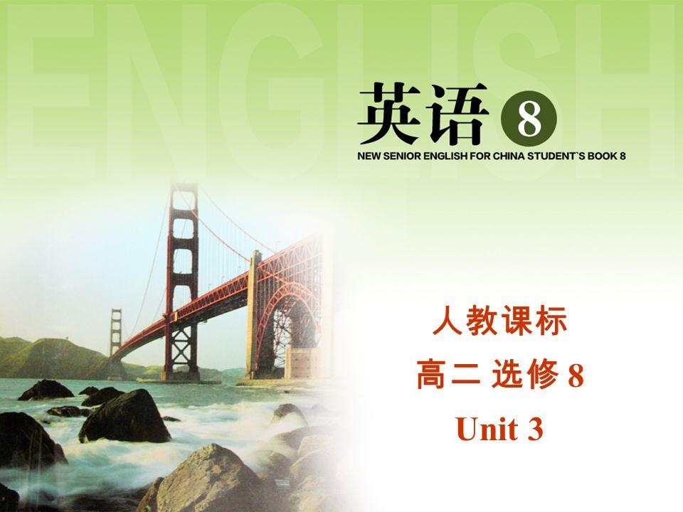 8 Unit 3